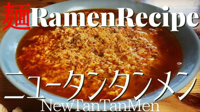new tantanmen ramen