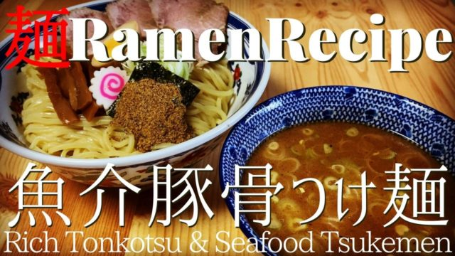 seafood tonkotsu dipping noodles