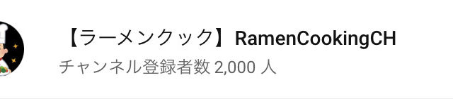 2000subscriber